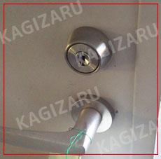鍵交換・鍵穴を取り替える